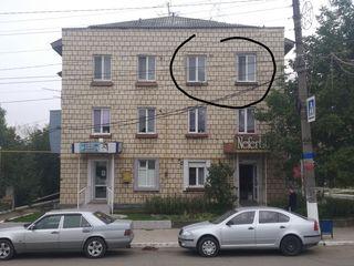 Apartament Fălești