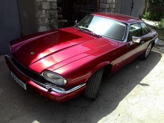 Jaguar Altele