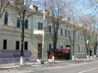 Oficiu Centru (Strada București intersecție cu Pușkin)