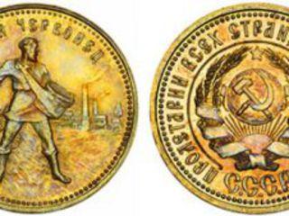 Куплю монеты СССР,медали,антиквариат (cumpar monede, medalii, anticariat)
