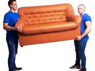 Куплю дорого диван, кресло-раскладное,стулья , мягкую мебель, в хорошем состоянии.