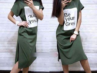 Женское спортивное модное платье!!!