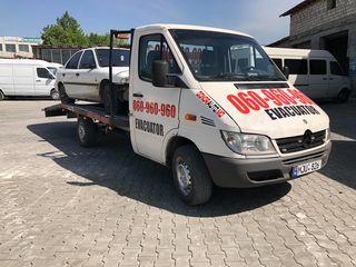 Ajutor Tehnic Romania - Bulgaria , Chisinau 247