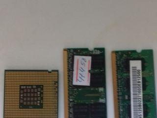 память,процессор для ноутбука