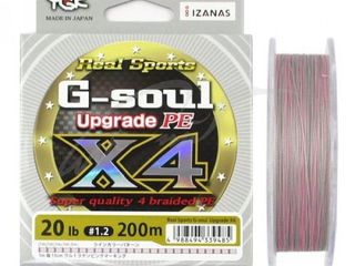 Шнур YGK G-Soul Upgrade X4 ( #0.2/ #0.4/ #0.6/ #0.8 ) / (150m/200m)