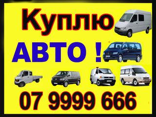 Mercedes VITO108-112 !CUMPAR!