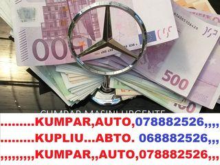 КУПЛЮ ЛЮБЫЕ АВТО СРОЧНОЙ ПРОДАЖИ!!!CUMPAR AUTO DE VINZARE URGENTA!