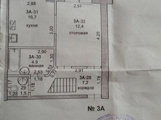 Продаётся квартира на двух этажах