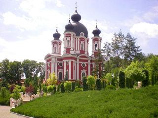 Excursie/Pelerinaj la 9 manastiri intr-o zi, 220 lei/pers, Zilnic