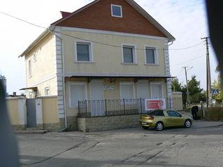 Продам дом для проживания и ведения бизнеса.