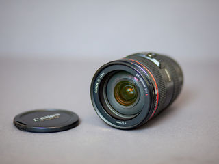 Canon EF 24-105mm f/4 IS USM L