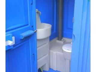 Сдаем в аренду ! Продаем б/у и новые !  Отличные туалетные кабины повышенной комфортности!
