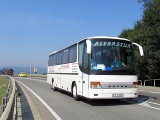 Moldova-Italia-Moldova . De la 60 euro. Zilnic  24/24 accesibili .Cu Alverstur .