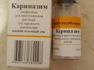 Карипазим 350 ПЕ 55 лей, Карипаин 350 ПЕ 80 лей.