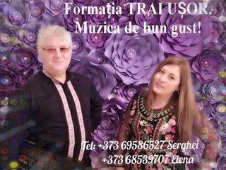 Nunta dupa obicei. muzica festivitati, de bun gust! pret de la 100 euro.