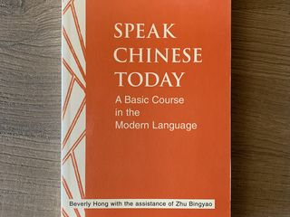 Speak Chinese Today A Basic Course in the Modern Language