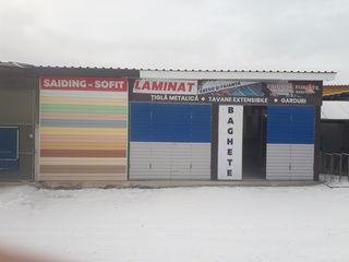 Продам или аренда  Рынок Байдукова