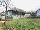Se vinde casa cu lot de pămint
