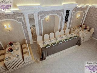 Design interior sală stil clasic!