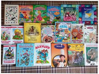 Книги малышам и деткам постарше и другие игрушки