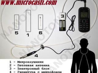 Microcasti invizibile Bluetooth 199 lei