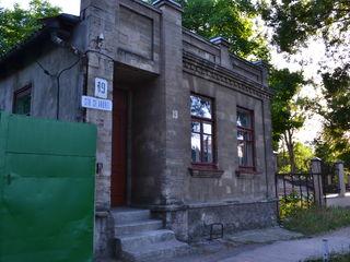 Se vinde casa in centru pe str.Sfintul  Andrei intersectie cu Sfatul Tarii,linga ASEM