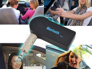 Bluetooth AUX MP3 WAV авто адаптер ресивер магнитолы