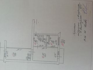 Urgent de vinzare apartament cu 2 odai, in or. Floresti, bd.Victoriei 5/15