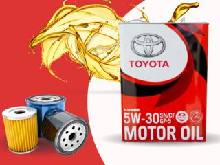 Лучшее моторное масло для автомобиляToyota.Замена масла бесплатно.