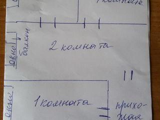 4-х комнатная квартира в Кишиневе на 3-х комнатную в Тирасполе.