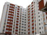 Urgent! Kirsan, Testimiteanu, 3 camere, 490 euro m.p!