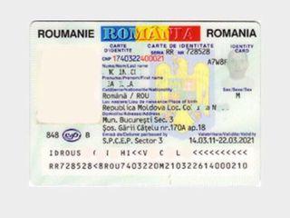 Cetatenie română !! Transport Chișinău-Iași-București-Vaslui