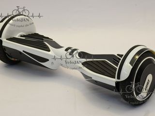 Hoverboard la super preț