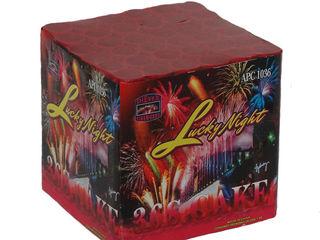 Artificii - фейерверки