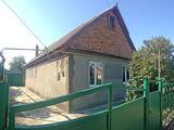 Дом в Дубоссарах. Срочно!