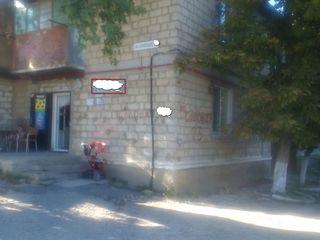 Бубуечь - 3 км от Кишинёва  1 комн квартира можно под  бизнесс сейчас работает как  магазин 17000