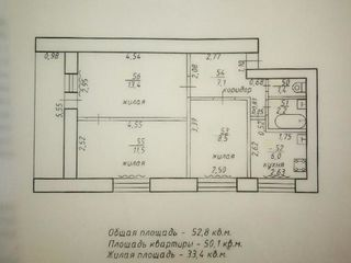 Трехкомнатная квартира 53 м2, ул. Мичурина дом 39, 3 этаж/5, 14000$