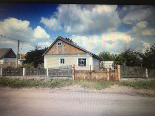 Продается дом !!!
