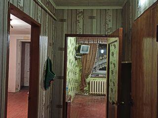 Квартира недорого