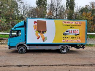 Transport de marfă  prin Chișinău și toată Moldova