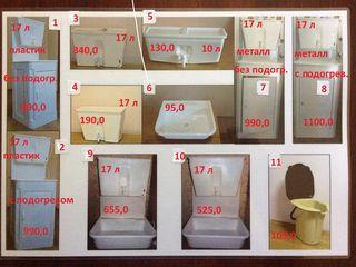 Для сел, дач,гаражей - дачные умывальники с подогревом и без,дачные унитазы,туалет-ведро .