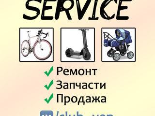 Multiservice ремонт велосипедов колясок самокатов роликов велосервис velogaraj