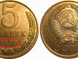 Куплю монеты СССР, Евро, медали,антиквариат дорого !!