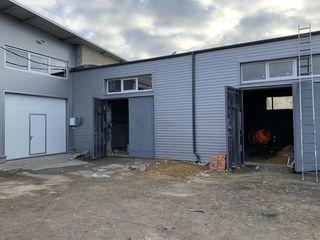 складские производственные помещения