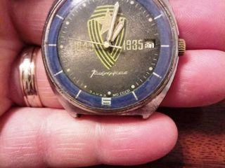 Победы лет продам 40 часы стоимость ohsen часы