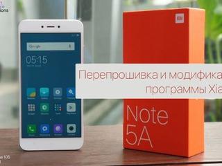 Перепрошивка и модификация программы Xiaomi Redmi Note 5