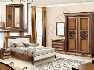 Dormitor S-K C-2 Walnut Longarno 1.90 m cu livrare pînă la domiciliu, super preț !