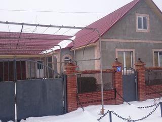 Vând casă în or. Ștefan-Vodă sau schimb pe apartament în or. Chișinău