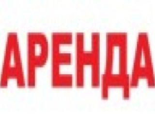 Сдаю склад в аренду 90 м вода, свет, рампа г. Кишинев Ул.Заводская 17