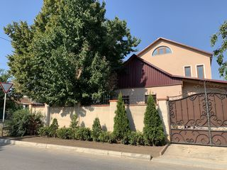 Продается Дом 45 км от г.Кишинева очень удобное место расположения не подалеку от Днестра